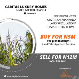 Mixed   Use Land Land for sale BEHIND MONASTERY ROAD SANGOTEDO  Monastery road Sangotedo Lagos
