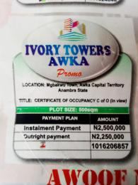 Mixed   Use Land Land for sale MGBAKWU TOWN AWKA CAPITAL TERRITORY  Awka North Anambra