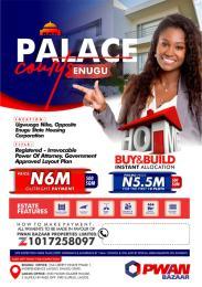 Mixed   Use Land Land for sale Ugwogo Nike Enugu Enugu