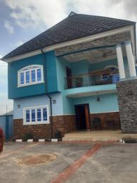 6 bedroom Detached Duplex House for sale Rupkpokwu Port Harcourt Rivers