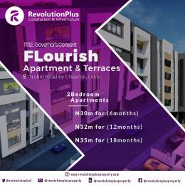 2 bedroom Mini flat Flat / Apartment for sale Flourish Residences, Orchid Road By Chevron Toll Gate Ikota Lekki Lagos