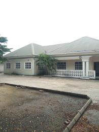 4 bedroom Detached Bungalow House for rent New road Ada George Port Harcourt Rivers
