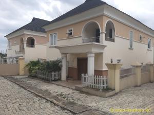 4 bedroom Detached Duplex House for sale Alalubosa GRA Alalubosa Ibadan Oyo