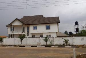 5 bedroom Detached Duplex House for sale aerodrome GRA Samonda Ibadan Oyo