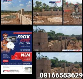 Mixed   Use Land Land for sale - Enugu Enugu