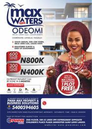 Mixed   Use Land for sale Ode Omi LaCampaigne Tropicana Ibeju-Lekki Lagos