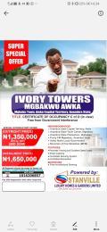 Land for sale Ivory Towers  Awka Awka North Anambra