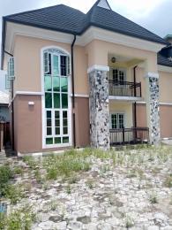 4 bedroom Detached Duplex House for sale Arcania, Ada George  Ada George Port Harcourt Rivers