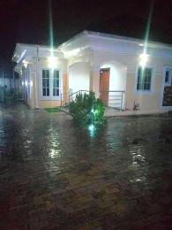 4 bedroom Detached Bungalow House for sale Nvigwe Woji Port Harcourt Rivers