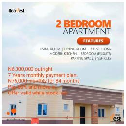 2 bedroom Semi Detached Bungalow House for sale Behind University of Abuja Teaching Hospital Gwagwalada Abuja