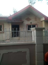 2 bedroom Detached Bungalow House for rent sun city estate Galadinmawa Abuja