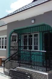 3 bedroom Flat / Apartment for rent Closed to the main soka road Akala Express Ibadan Oyo