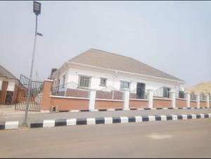 4 bedroom Detached Bungalow House for sale Nkanu Enugu