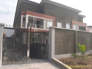 4 bedroom Semi Detached Duplex House for sale Jericho GRA Jericho Ibadan Oyo