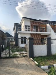 4 bedroom Detached Duplex House for sale Carlton gate estate Akobo Ibadan Oyo