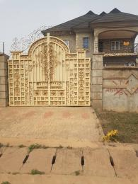 4 bedroom Detached Duplex House for sale Asero Estate Abeokuta Ogun
