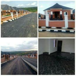 4 bedroom Detached Bungalow House for sale New gra trans ekulu Enugu  Nkanu East Enugu