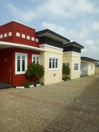 5 bedroom Detached Bungalow House for sale Agbofieti, Jericho estension Idishin Ibadan Oyo