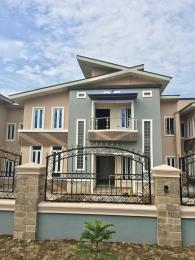 4 bedroom Terraced Duplex House for rent Carlton Gate Estate Akobo Ibadan Oyo