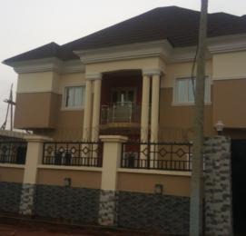 5 bedroom House for sale Harmony Estate, Opic, Off Ibadan Express Way, Lagos Kosofe Kosofe/Ikosi Lagos