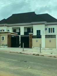 4 bedroom Detached Duplex for sale Jericho Gra Jericho Ibadan Oyo