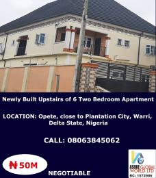 House for sale Opete ,close to plantation city .Warri Delta state Okpe Delta