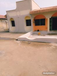 4 bedroom Detached Bungalow House for rent GRA Ilorin Kwara