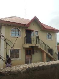 1 bedroom mini flat  Mini flat Flat / Apartment for rent Majerita hotel area, Off Ring road  Ring Rd Ibadan Oyo