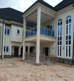 3 bedroom Flat / Apartment for rent Ebo Market Off Airport Road Oredo Edo