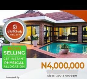 Residential Land Land for sale Opposite Christopher university (beside RCCG Youth church), Lagos-Ibadan Expressway, Mowe.* Mowe Obafemi Owode Ogun