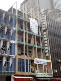 Commercial Property for sale Broad Street Marina Lagos Island Lagos