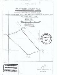 Residential Land Land for sale Sangolana Apata Ganga  Apata Ibadan Oyo