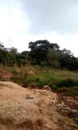 Land for sale Eziama Nike Uzo-Uwani Enugu