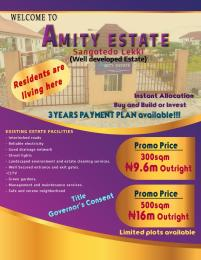 Residential Land Land for sale Amnity Estate Sangotedo Lagos