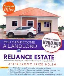 Mixed   Use Land Land for sale Behind Enu-Ani Mega City, after Isele-Asagba junction Asaba Delta