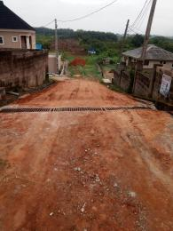 Residential Land Land for sale - Arepo Arepo Ogun