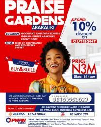 Mixed   Use Land Land for sale Goodluck Jonathan express way Abakaliki Ebonyi
