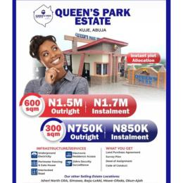 Mixed   Use Land Land for sale ... Kuje Abuja
