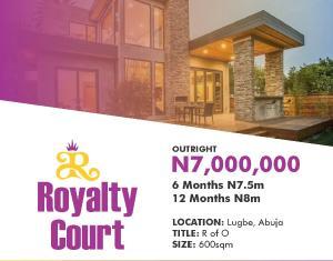 Mixed   Use Land Land for sale Lugbe, Abuja Lugbe Abuja
