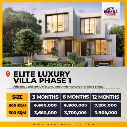 Land for sale Elite Luxury Villa Phase1 Centinary City Independent Layout Enugu Enugu Enugu