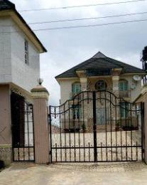 10 bedroom Hotel/Guest House Commercial Property for sale Lotto bus stop mowe, close to Redeemed car park 'C' Mowe Obafemi Owode Ogun