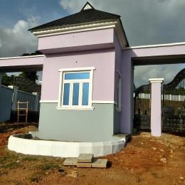 Residential Land Land for sale Oke mekun,Elebu ,Ibadan  Ibadan Oyo