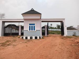 Residential Land Land for sale Elebu, Off Akala Express Way Akala Express Ibadan Oyo