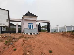 Residential Land Land for sale Elebu, Off Akala Express Way Akala Express Ibadan Oyo