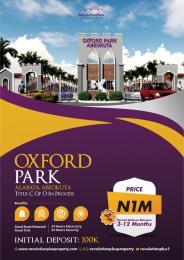 Mixed   Use Land for sale Oxford Park Estate, Alabata By Funaab Alabata Abeokuta Ogun