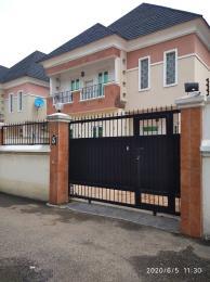 5 bedroom Detached Duplex House for rent ... Ikeja GRA Ikeja Lagos