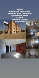 2 bedroom Flat / Apartment for rent Katampe-Abuja. Katampe Main Abuja