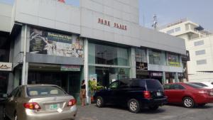 Shop in a Mall Commercial Property for rent Lekki Phase 1 Lekki Phase 1 Lekki Lagos