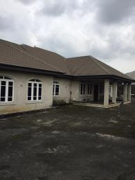 4 bedroom House for sale Woji Port Harcourt Rivers