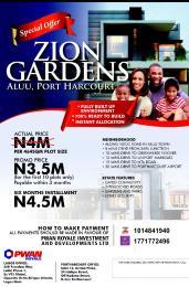 Mixed   Use Land Land for sale Aluu Atali Port Harcourt Rivers